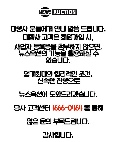 c734bf1972b484495990dc2f91f18c87_1603850161_7839.jpg